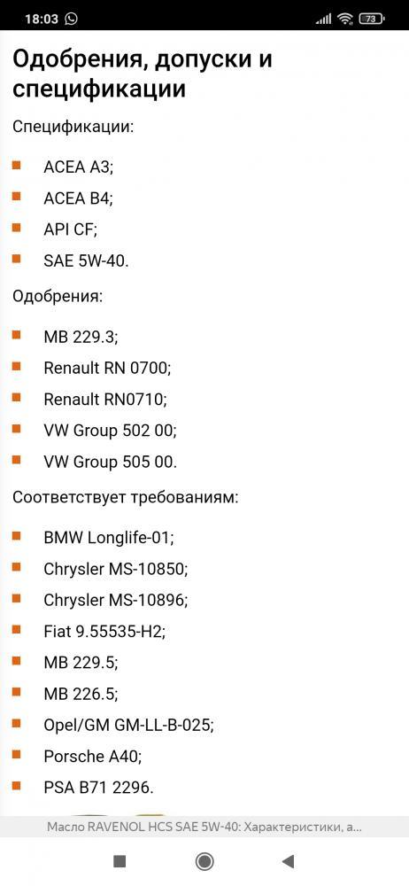 Screenshot_2021-01-12-18-03-36-508_com.yandex.browser.jpg