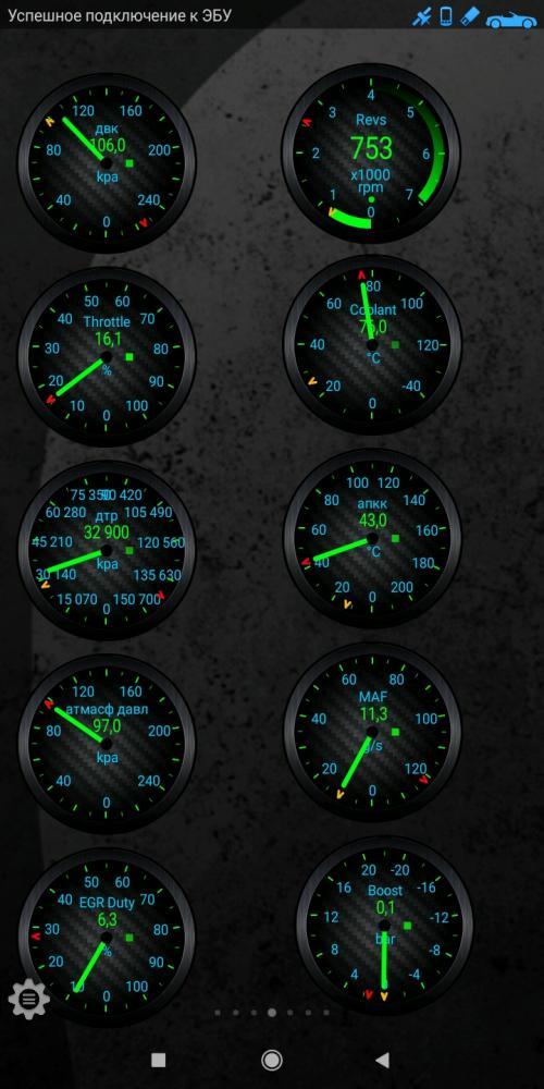 Screenshot_2021-01-27-06-59-33-243_org.prowl.torque.jpg