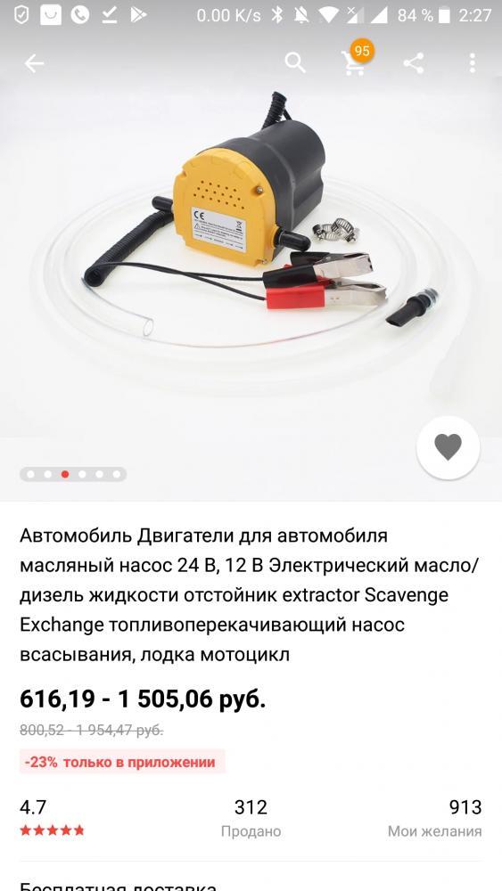 Screenshot_20180304-022701.jpg