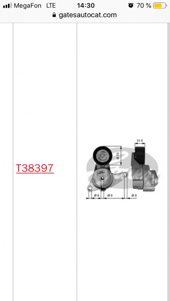 9DEEA087-6792-4014-B19D-7F682EB8CD71.png