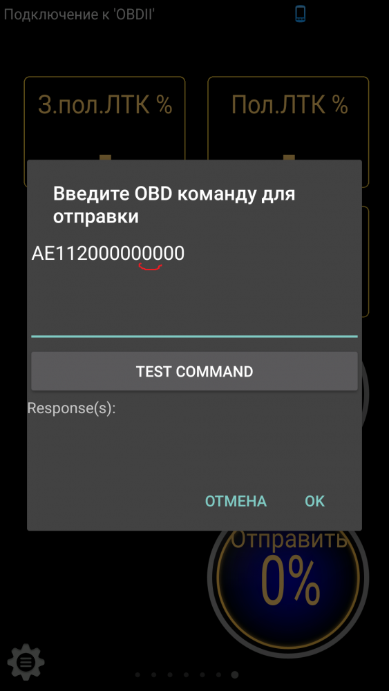 Key0.png