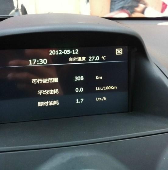 trip computer display 2.jpg