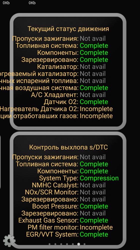 Screenshot_2018-08-14-06-06-08.png