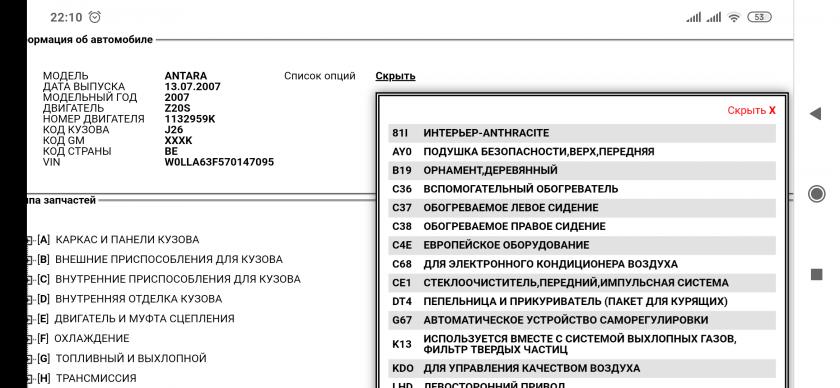 Screenshot_2019-09-03-22-10-20-899_com.android.chrome.png