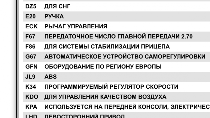 6DF2E6C7-9D5E-4B7E-A867-6446345E745F.png