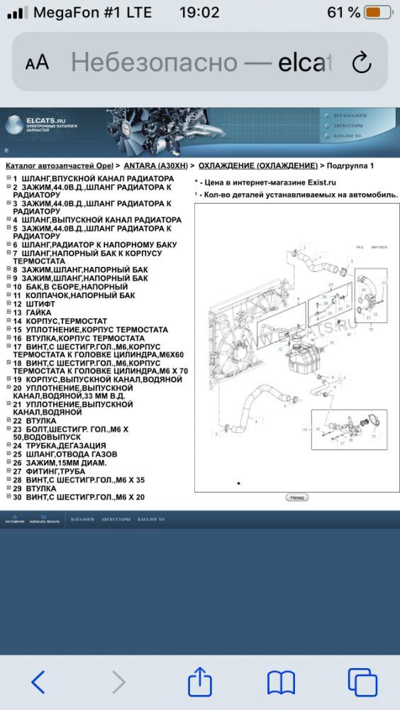 11E05CAF-1E48-4CCE-8696-4D58B9F0B22C.jpeg