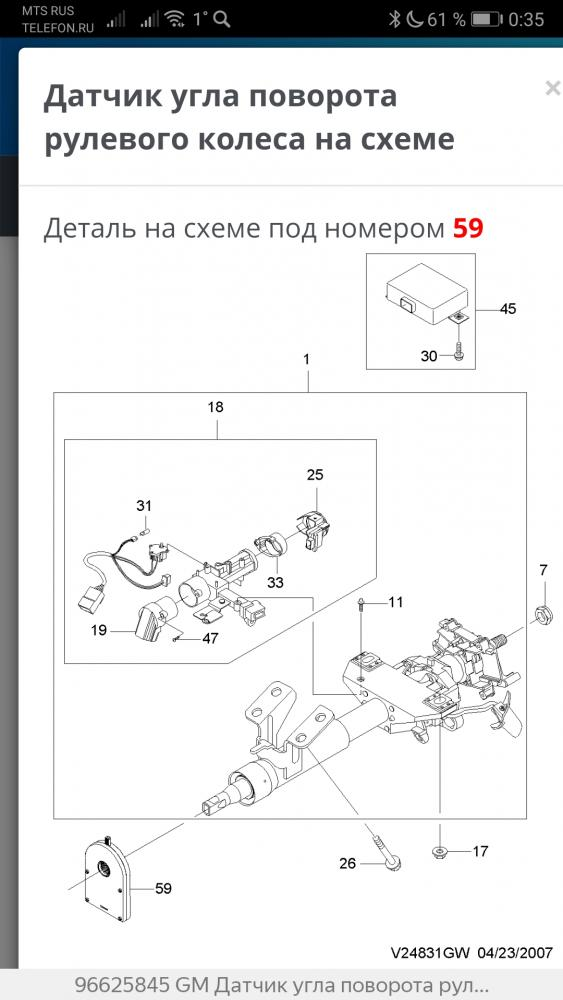 Screenshot_20201222_003515_com.yandex.browser.jpg