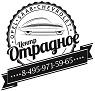 Техцентр Отрадное - последнее сообщение от Opel-Отрадное