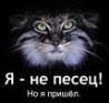 ХВК-Сервис. - последнее сообщение от Ivan