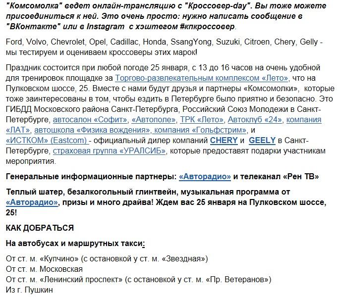 25-01-2014_ЛЕТО.jpg
