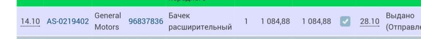 Screenshot_2014-12-19-21-14-10_1419009288678.jpg